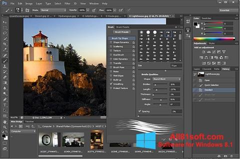 Скріншот Adobe Photoshop для Windows 8.1