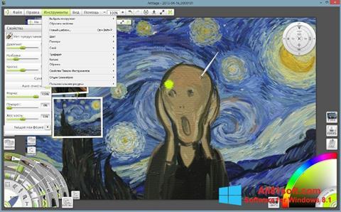 Скріншот ArtRage для Windows 8.1