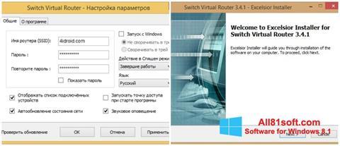 Скріншот Switch Virtual Router для Windows 8.1