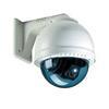 IP Camera Viewer для Windows 8.1