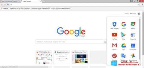 Скріншот Google Chrome для Windows 8.1
