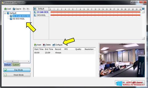 Скріншот D-ViewCam для Windows 8.1
