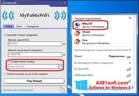 Скріншот MyPublicWiFi для Windows 8.1
